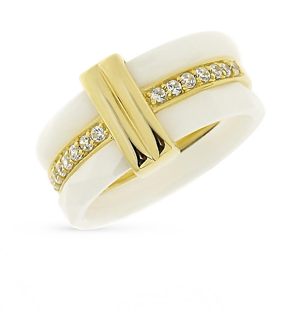 Фото «кольцо из керамики, серебра, золота, золота, золота и золота с алпанитом, серебром, фианитами, изумрудами и бриллиантами»